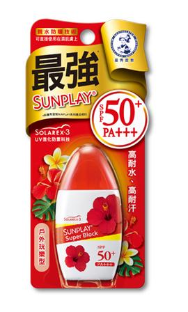 【曼秀雷敦】SUNPLAY防曬乳液-戶外玩樂型