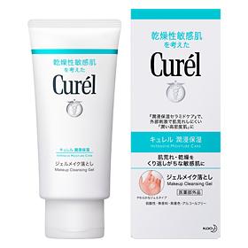 【珂潤Curel】潤浸保濕深層卸粧凝露