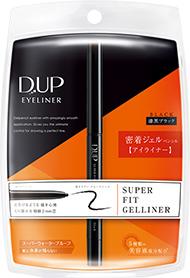 【日本D-UP】極細速乾眼線膠筆
