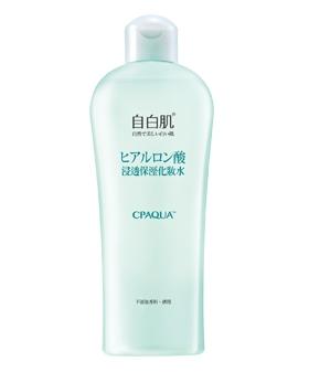 【自白肌】浸透玻尿酸化粧水