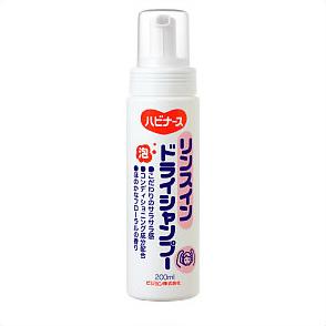 【HABINURSE】潤絲乾洗髮