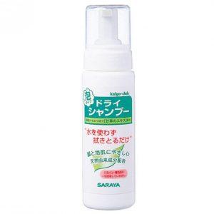 【SARAYA】泡沫型免沖洗乾洗髮