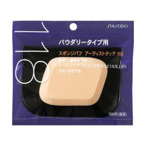 【資生堂SHISEIDO】粉餅用海綿粉撲#118
