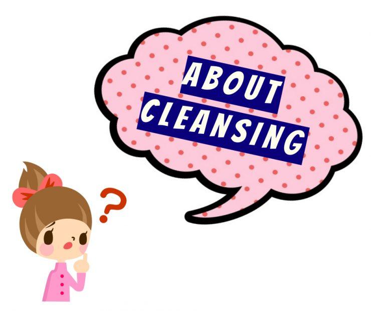 關於卸妝的大小事,你的卸妝觀念正確嗎