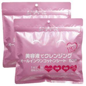 美容液保濕清潔卸粧綿