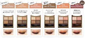 開架眼影推薦【EXCEL】 裸色深邃眼影(日本)