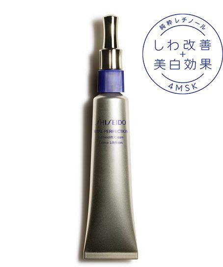 資生堂 eye cream