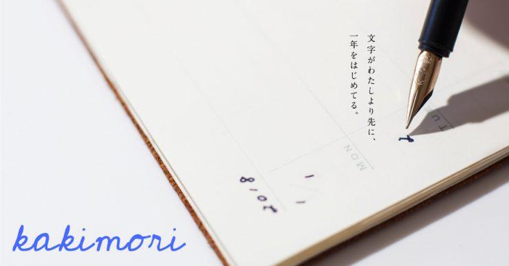 タイトルなしのコラージュ (2)