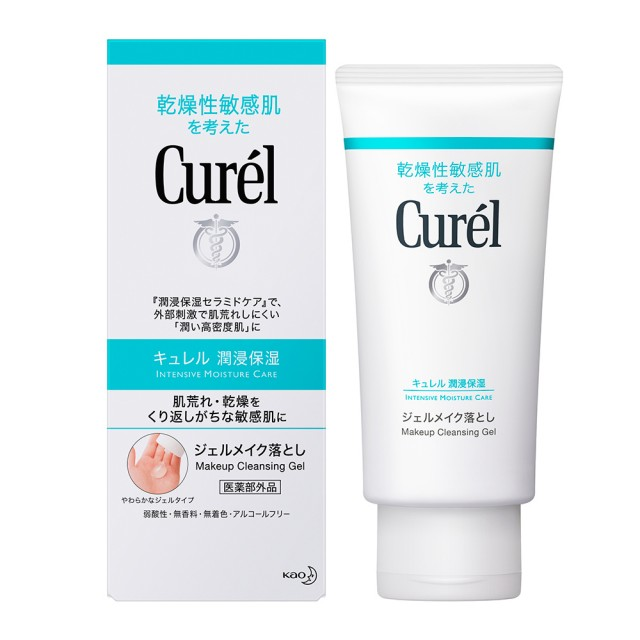 CUREL cleaning