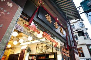 香港 飲茶 歷史