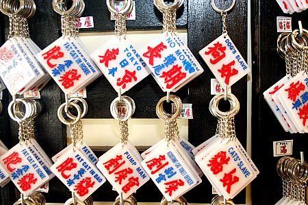 香港 文化 紀念品 小巴牌