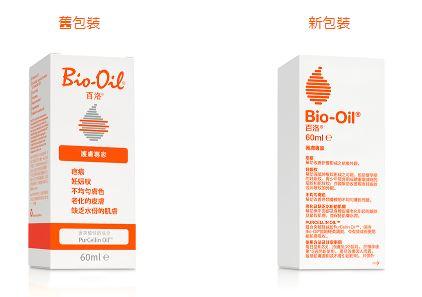Bio-oil 百洛油