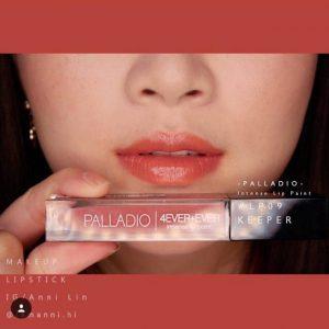 Palladio – 魅影恆耀唇釉 – LP02珊瑚棕