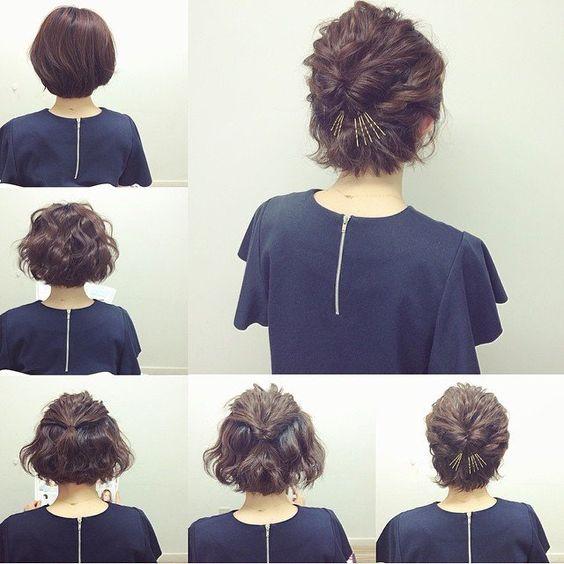 鮑伯頭,短髮,編髮,短髮