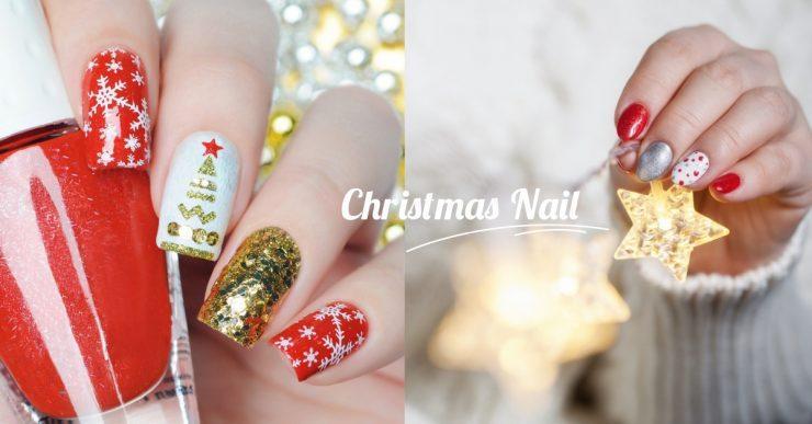 CHRISTMASNAIL