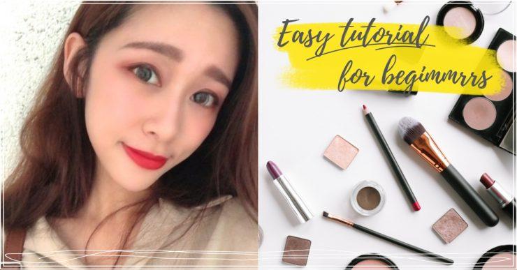 makeupbeginners