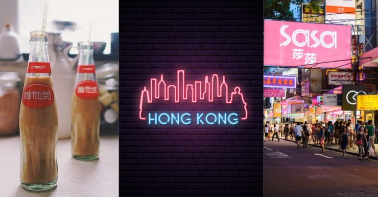 HONGKONGSHOPPING