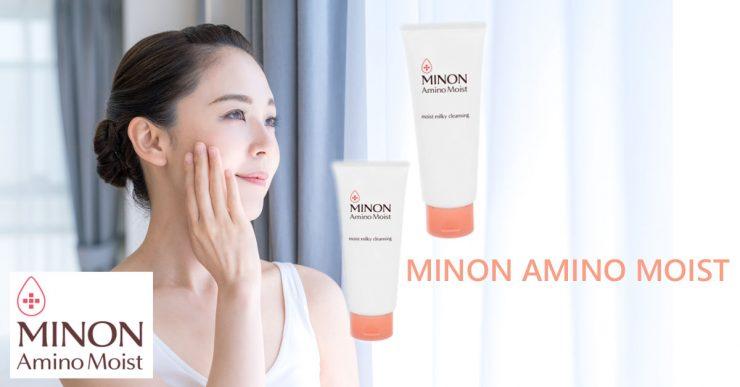 MINON AMINO MOIST