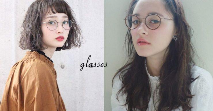 流行眼鏡10選1