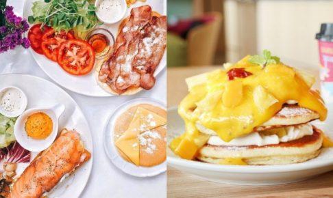 美食激戰地「捷運中山站」必去的美食餐廳詳細介紹!