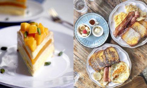 天母推薦美食口袋名單20家大公開!饕客最愛的人氣餐廳・早午餐・咖啡廳!