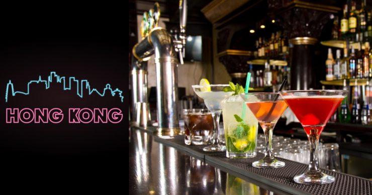 香港 酒吧
