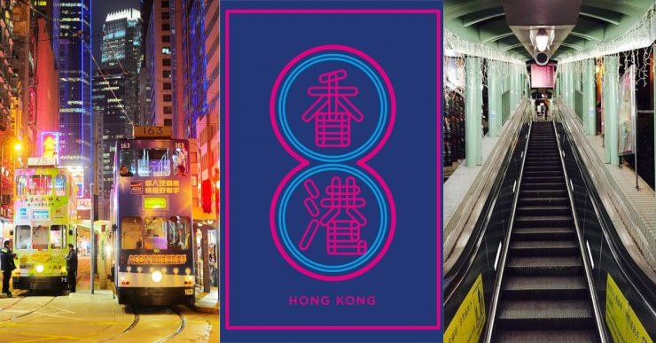 hongkongexperience