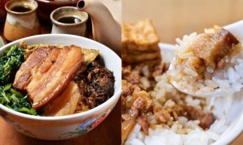 萬華&龍山寺周邊美食23家全攻略【永久保存版】!必吃古早味美食都在這!