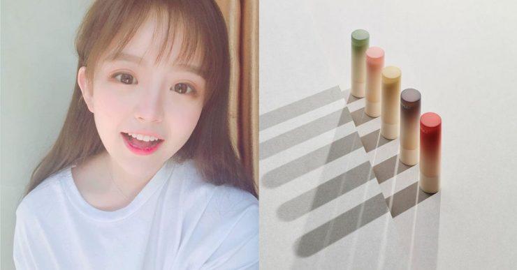 Hanyul韓律の護唇膏
