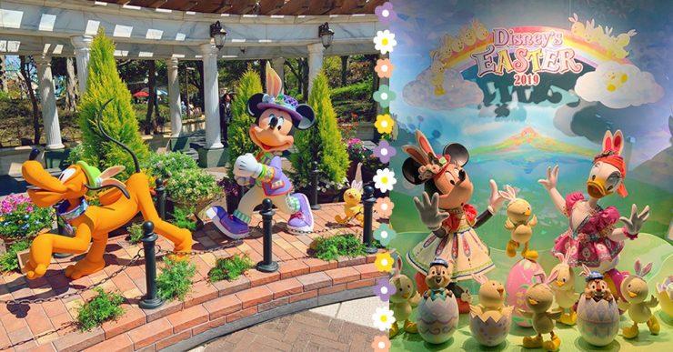 迪士尼復活節