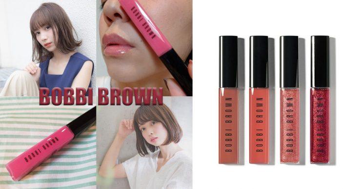 bobii brown lip