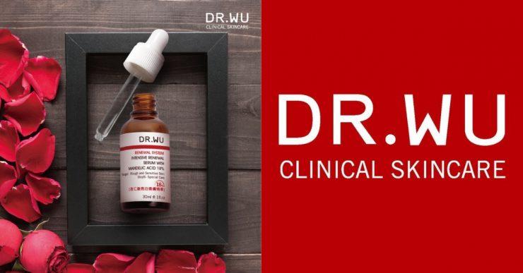 dr.wu 杏仁酸
