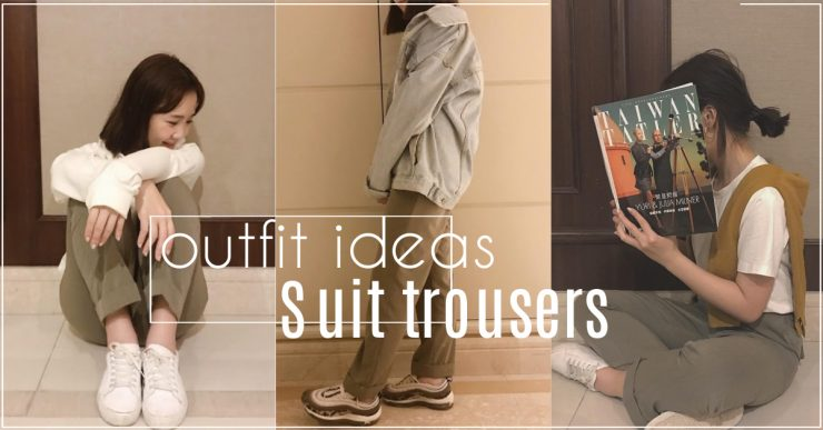 suittrouser