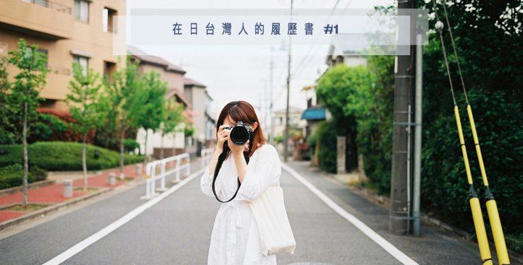 日本工作_01