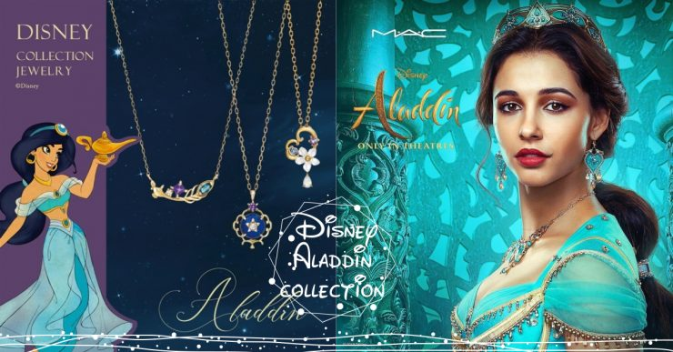 ALADDINCOLLECTION