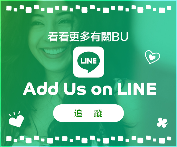 Beauty Upgrade - Official Line Account