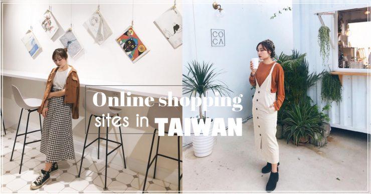 onlineshoppingsite