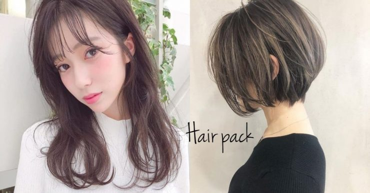 髮膜8大推薦!來修復夏天受損的髮質吧!