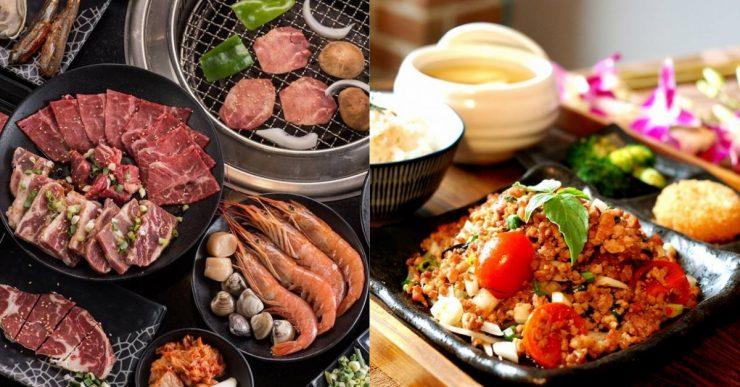 桃園藝文特區26間特色餐廳~各種美食應有盡有!快來看看吧!