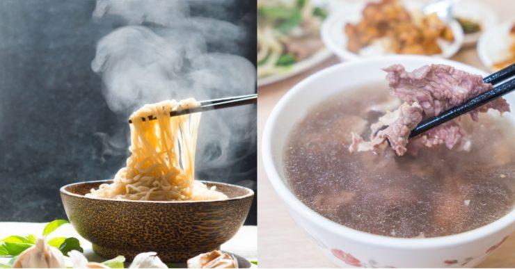 台南新營食物