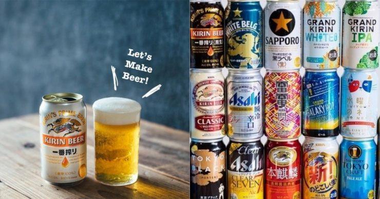 啤酒 日本 喝
