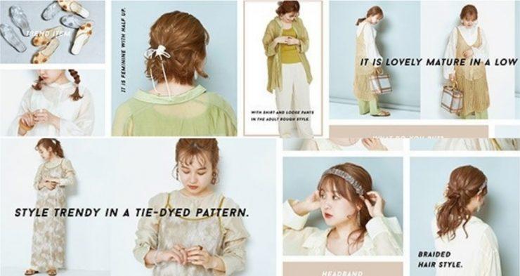 Lattice日本百元飾品推薦