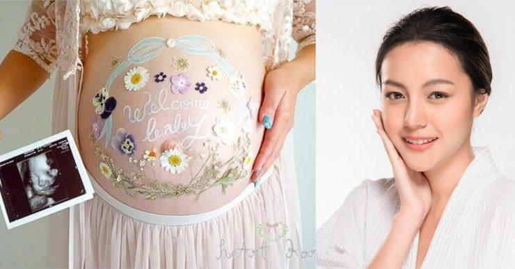 孕期臉部保養5
