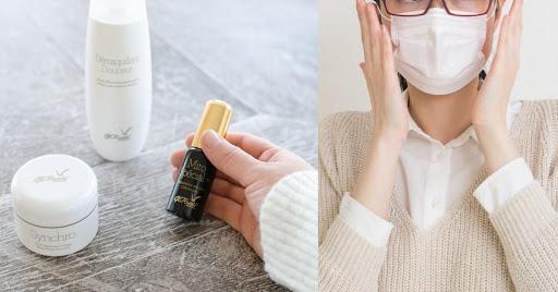 護膚商品 美肌護理