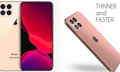 iPhone 12:2020年9月即將推出上市!新iPhone規格重點與亮點搶先看,果粉請拭目以待!