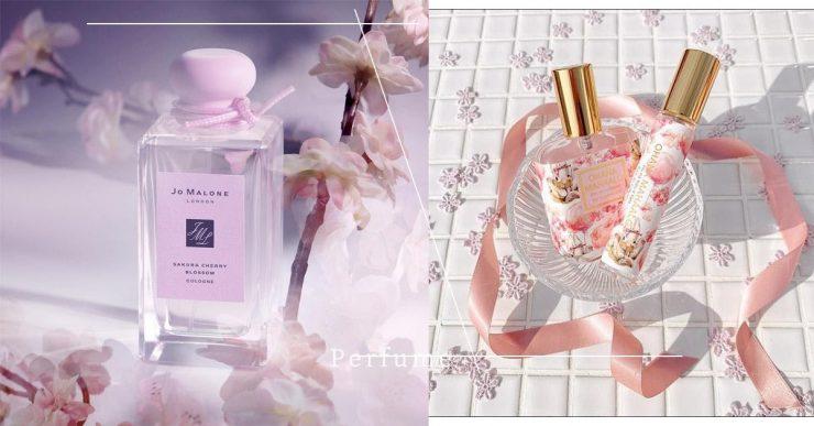 2020春夏香水新品