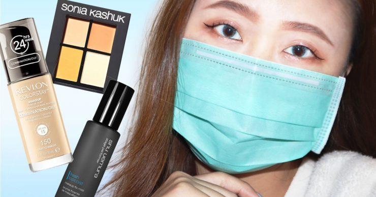 口罩防疫妝教學
