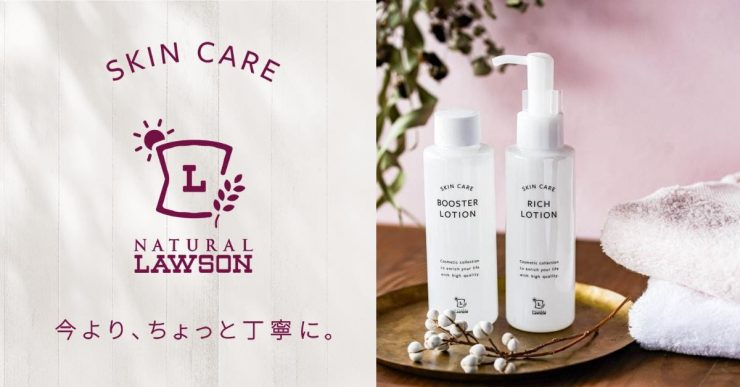 NATURAL LAWSON SKIN CARE14