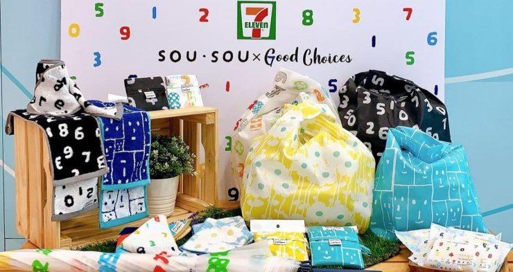 「Good Choices」是7-ELEVEN首度以風格選物概念攜手SOU・SOU開發的系列商品,獨家在7-ELEVEN販售,系列LOGO字母G字尾藏有「7」,是7-ELEVEN選好物的概念。「Good Choices」系列首波發揮7-ELEVEN商 (1)
