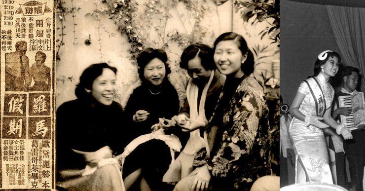 1950台灣美妝歷史
